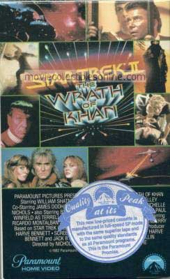 Star Trek: The Wrath of Khan Beta