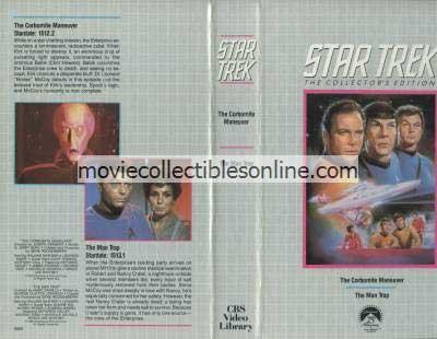 Star Trek Beta - Corbomite Maneuver, Man Trap