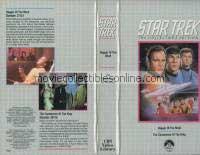 Star Trek Beta - Dagger of the Mind, Conscience of the King